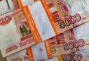Внешний долг России составил $472,3 млрд