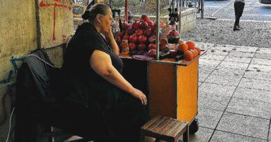 Новая выплата пенсионерам по инвалидности