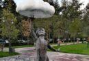 Фестиваль науки Look Around в Ереване
